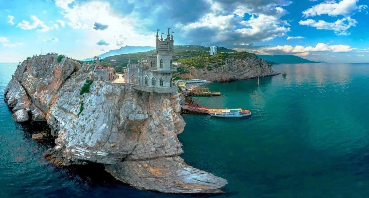 Тур в Крым - Ялту ЛЕТО 2019
