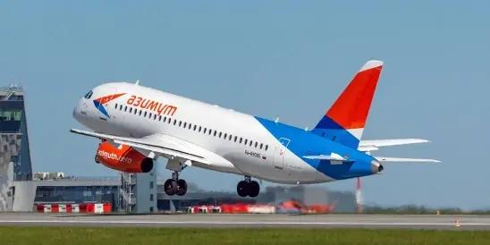 «Азимут» начала продажу билетов на рейсы из Ростова в Мюнхен