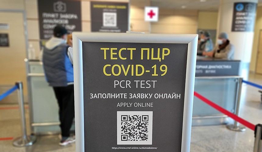 Справка с тестом на коронавирус на английском языке: где получить и сколько стоит?