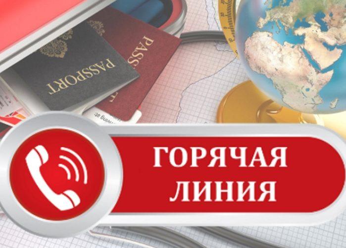 Куда обращаться туристам, застрявшим за границей