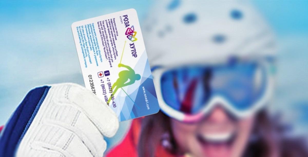 Как в Европах — единый ски-пасс заработает в горном кластере Сочи