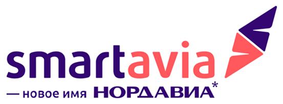Smartavia открывает регулярные рейсы в Санкт-Петербург (LED)