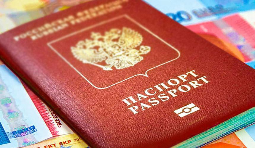 Изменение правил выезда детей за границу