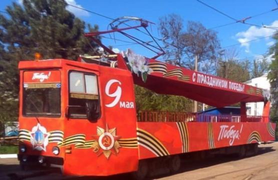 Экскурсионный трамвай пустят по Ростову в День Победы