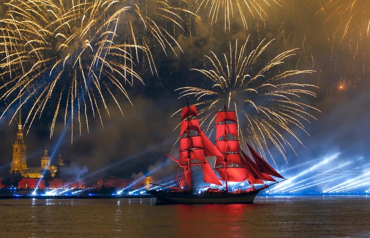 Праздник «Алые паруса» в Санкт-Петербурге (23-24.06)