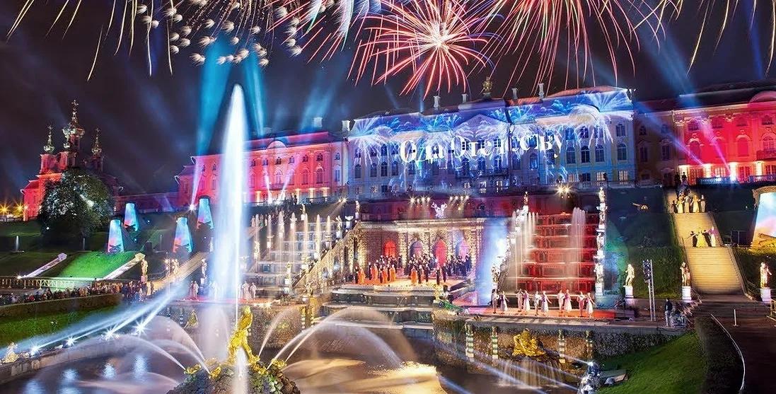 Праздник закрытия фонтанов в Петергофе (3 дня)
