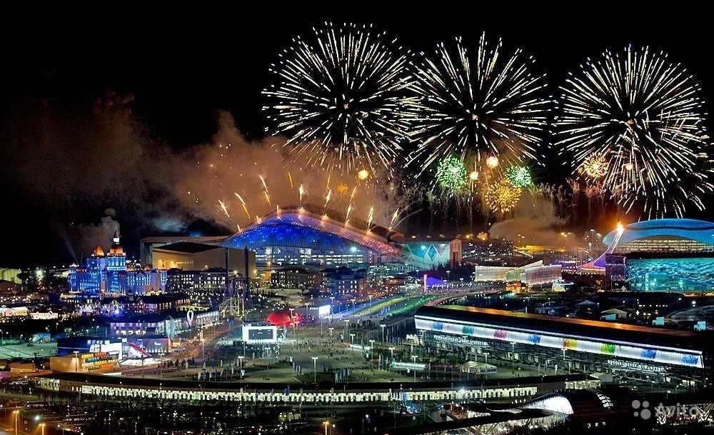 Новый год 2020 по-Сочински